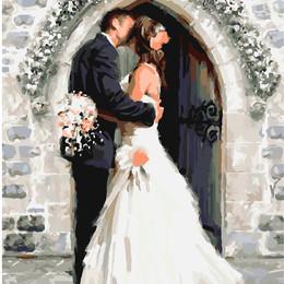 Свадьба - G160