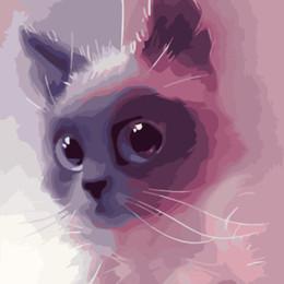 Котёнок - GX7999