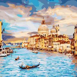 Небесная венеция - GX22296