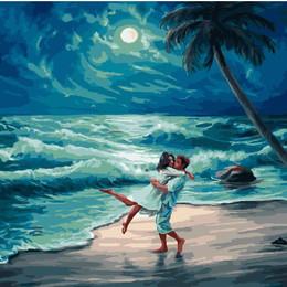 На берегу океана - GX23713