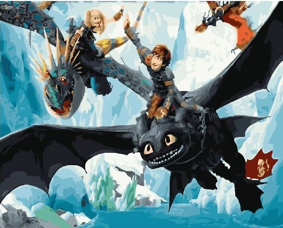 Как приручить дракона - GX22550