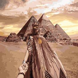 Следуй за мной. Императрица египта - GX26289